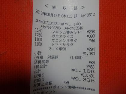 mini_DSC05057.jpg