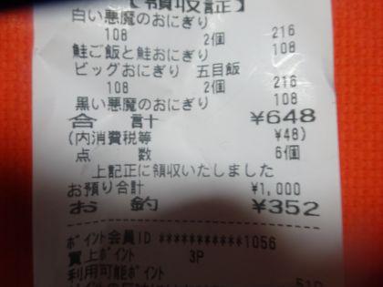 mini_DSC05062.jpg