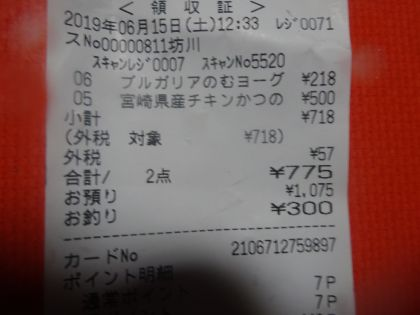 mini_DSC05095.jpg