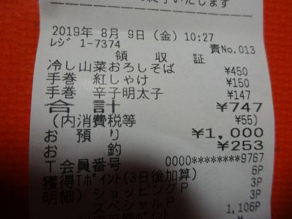 mini_DSC05096.jpg