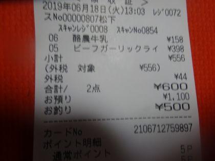 mini_DSC05131.jpg