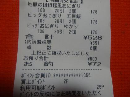 mini_DSC05141.jpg