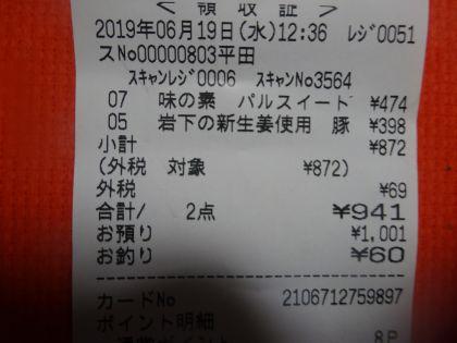 mini_DSC05146.jpg