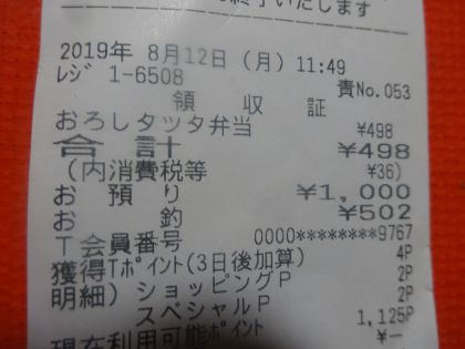 mini_DSC05162_20190812121317995.jpg