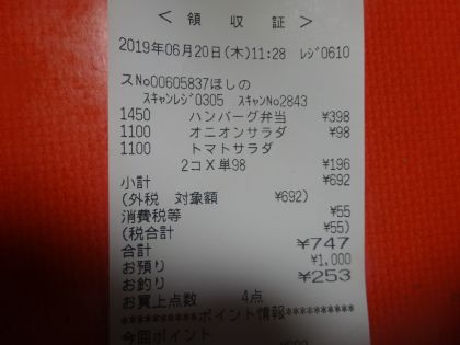 mini_DSC05170.jpg