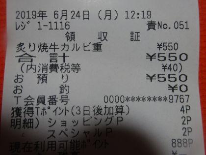 mini_DSC05215.jpg