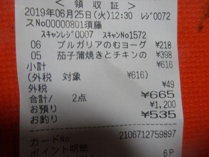 mini_DSC05239.jpg