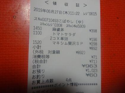mini_DSC05284.jpg