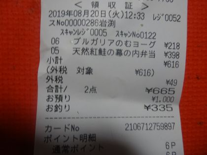 mini_DSC05287_201908201252316a8.jpg