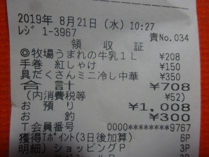 mini_DSC05298.jpg