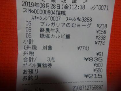 mini_DSC05310_20190628131535573.jpg