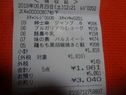 mini_DSC05338.jpg