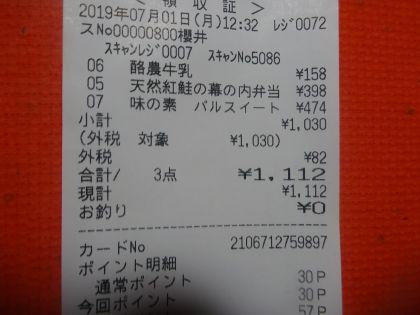 mini_DSC05367.jpg