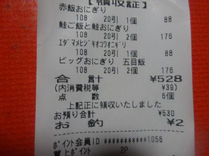 mini_DSC05370.jpg