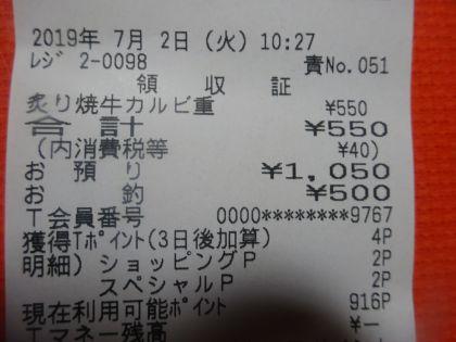 mini_DSC05383.jpg