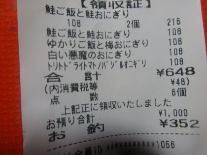 mini_DSC05437.jpg