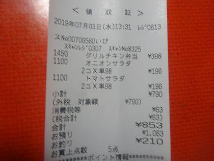 mini_DSC05439.jpg