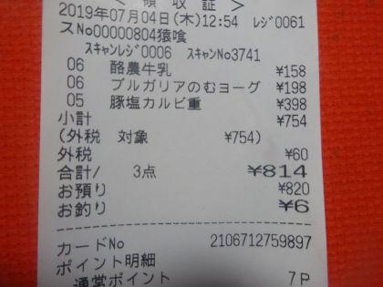 mini_DSC05466.jpg