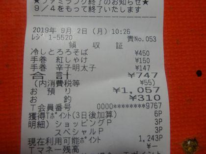 mini_DSC05482.jpg