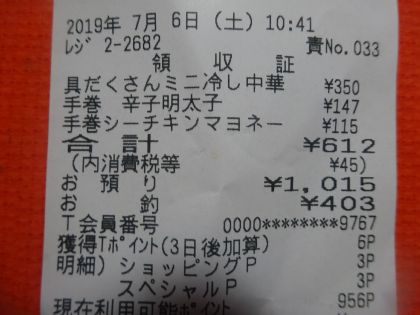 mini_DSC05493.jpg