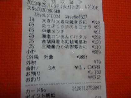 mini_DSC05512.jpg