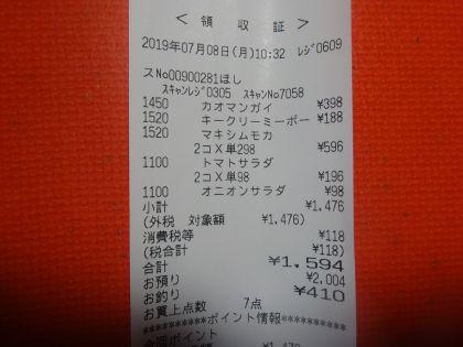 mini_DSC05531.jpg