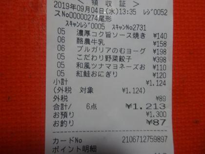 mini_DSC05537.jpg