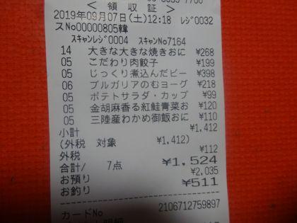 mini_DSC05600.jpg