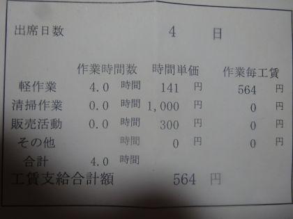 mini_DSC05639.jpg