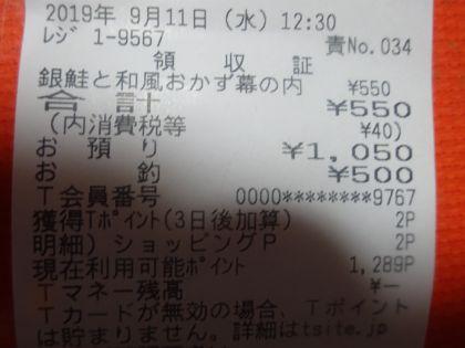 mini_DSC05650.jpg