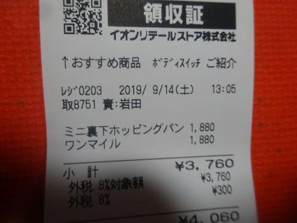 mini_DSC05734.jpg