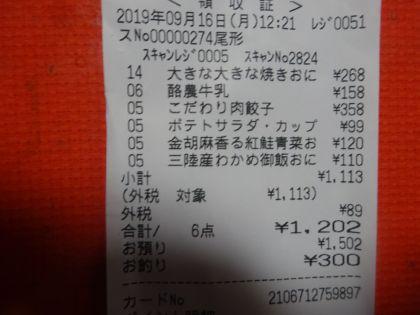 mini_DSC05752.jpg