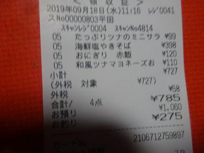 mini_DSC05793.jpg