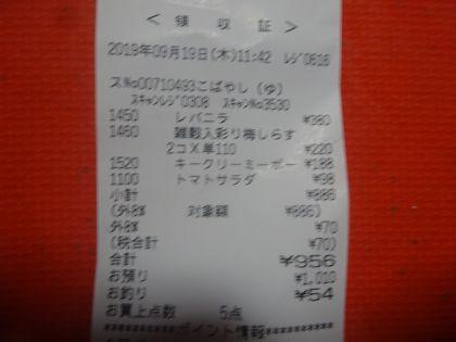 mini_DSC05810.jpg
