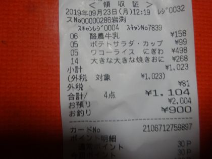mini_DSC05867.jpg