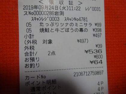 mini_DSC05888.jpg