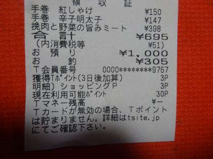 mini_DSC05903_201909251506565d1.jpg
