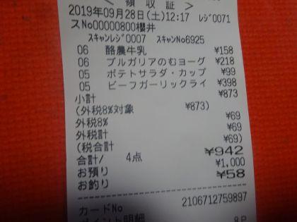 mini_DSC05980.jpg