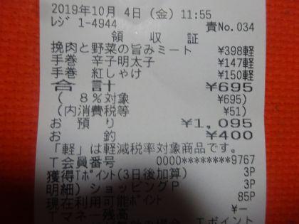 mini_DSC06078.jpg