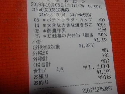 mini_DSC06099.jpg