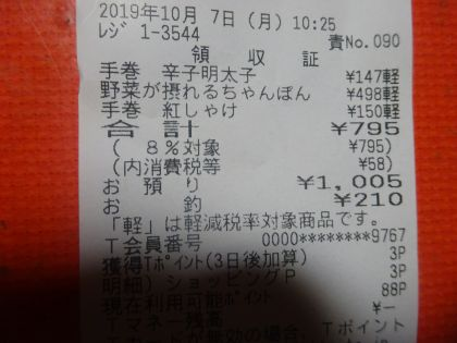 mini_DSC06103.jpg
