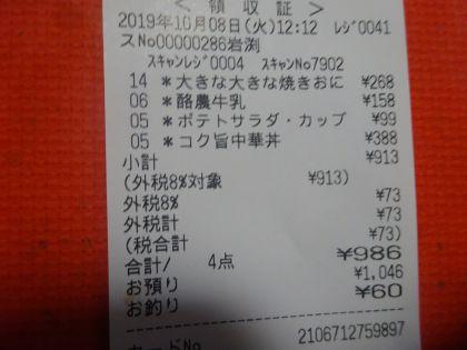 mini_DSC06135.jpg