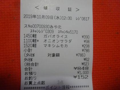 mini_DSC06148.jpg