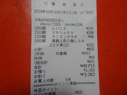 mini_DSC06169.jpg