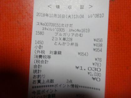 mini_DSC09940_20181016133335fe6.jpg