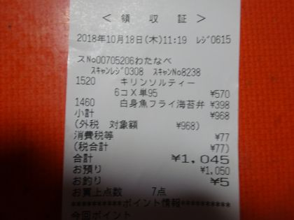 mini_DSC09984_20181018122938d07.jpg