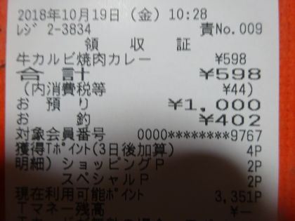 mini_DSC09989_20181019104417252.jpg