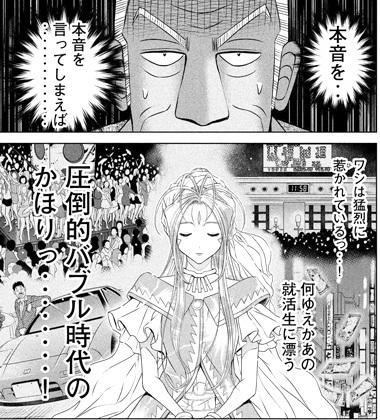 ahshukatsunomegamisama-19093004.jpg