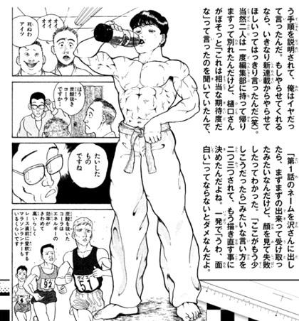 baki-remake01-19071101.jpg