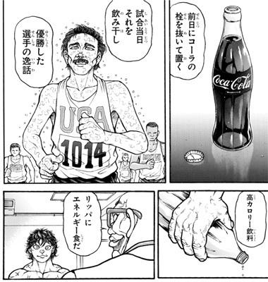 baki-remake01-19071103.jpg